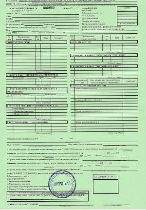 Договор поставки автомобиля под заказ N _____.